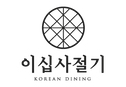 michelin star restaurant twenty four seasons korean dining uses jookjangyeon products